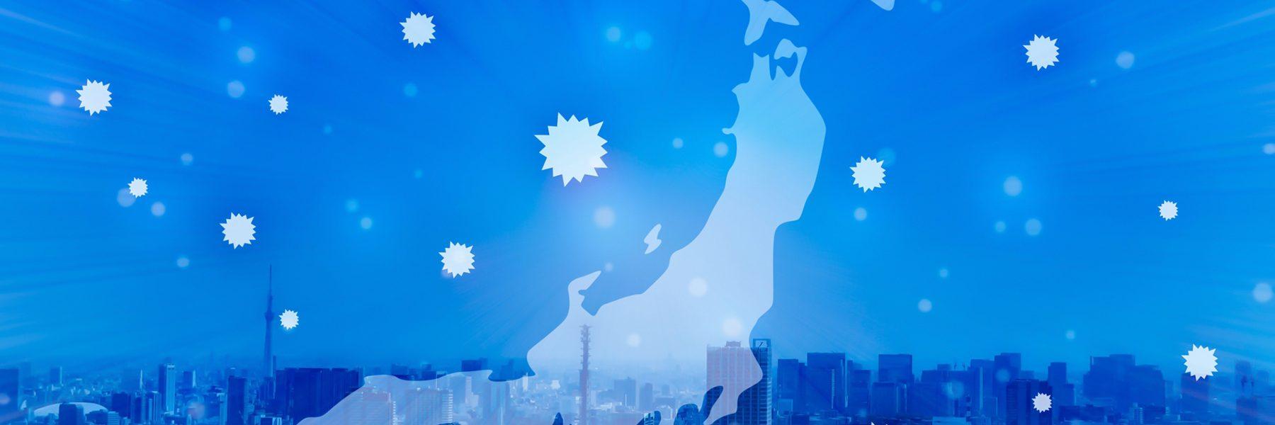 日本中に広がるウイルスのイメージ写真