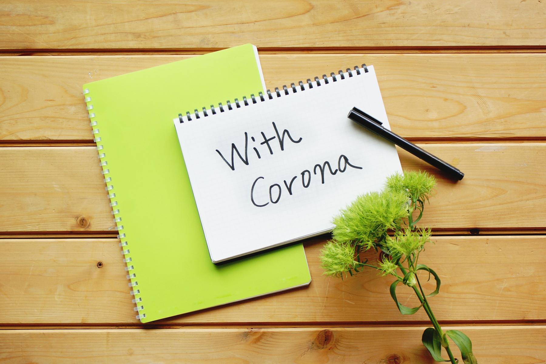 メモに書かれた「With Corona」の文字
